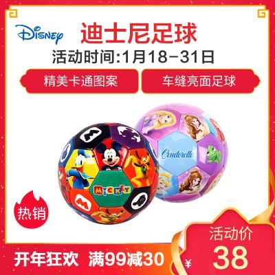 迪士尼儿童小足球幼儿园专用球2号小学生训练宝宝小孩玩具球PVC足球