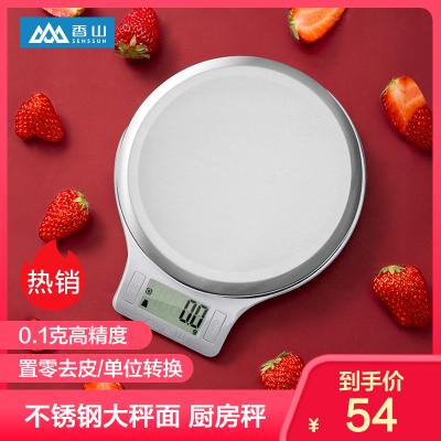 香山 EK813 廚房秤烘培電子秤精準珠寶秤大秤面食物克稱0.1g稱重家用 銀色