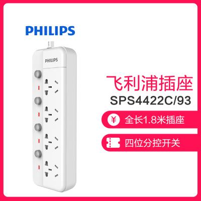 飞利浦(Philips)SPS4422C/93四位分控开关全长1.8米新国标带儿童保护门拖线板插线板插座插排白色接线板
