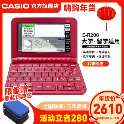 【新品】卡西欧(CASIO)E-R/ER200 樱桃红 卡西欧 英汉 电子 考研 留学 词典 专业口语发音