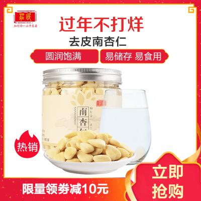 庄民(zhuang min )南杏仁200g/罐装 生甜杏仁片 大颗粒 粒粒精选无碎好货 原味去皮 坚果零食