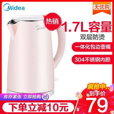 美的(Midea)電熱水壺 WHJ1705b 1.7L大容量電水壺 家用食品級304不銹鋼燒水壺