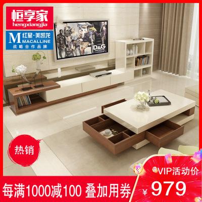 恒享家 茶幾 簡約現代烤漆木質茶幾電視柜組合套裝客廳成套家具 6331