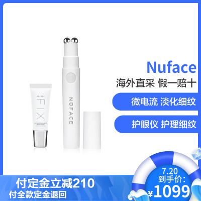 Nuface 美容器 微電流 淡化細紋 美容儀 護眼儀 護理細紋 USB充電 便攜式 Nuface FIX 白色