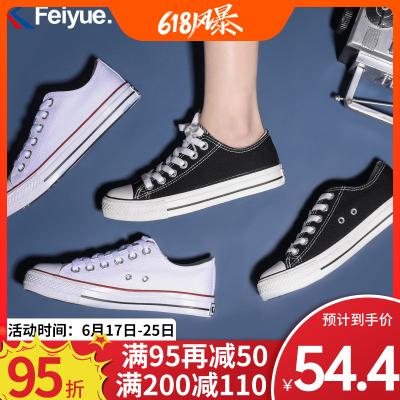 【飛躍旗艦】Feiyue/飛躍帆布鞋2020經典板鞋男女同款情侶鞋低幫運動休閑鞋基礎款515