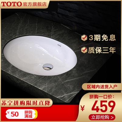 TOTO衛浴 陶瓷臺下盆洗臉盆洗手盆面盆臺盆洗手池LW537RB