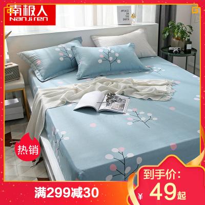 南极人(NanJiren)家纺 全棉床笠单件ins网红床垫保护套1.5米1.8m纯棉防尘薄款床罩