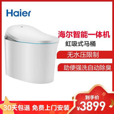 海爾(Haier)智能馬桶 全自動一體式無水壓限制清無線遙控款家用坐便器H3-3025潔身器(305坑距)