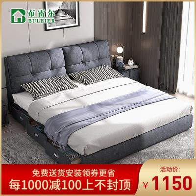 布雷爾北歐布藝床現代簡約免洗科技布床主臥1.8米1.5米雙人床可拆洗儲物婚床