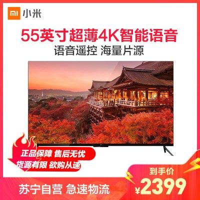 小米(mi)電視4 55英寸 超薄4K超高清 金屬邊框 人工智能語音 網絡液晶平板彩電大屏電視機自營