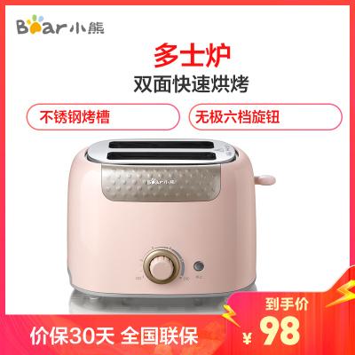 小熊(Bear)多士爐 烤面包機家用全自動吐司機 多功能早餐機 小型土司機 DSL-601元氣粉