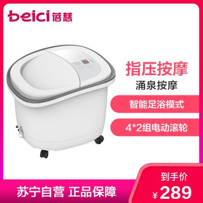 蓓慈(beici)足浴器BZ523B智能家用電動滾輪指壓按摩 足浴盆洗腳盆 定時功能設計 加熱恒溫泡腳桶 吳昕同款