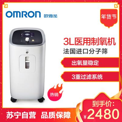 欧姆龙(OMRON)HAO-3800制氧机(器械)吸氧机医用氧气机家庭用氧气3L孕妇制氧器吸氧静音医院移动方便