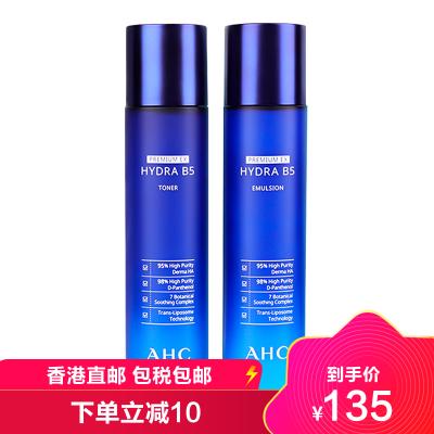 韓國AHC B5玻尿酸水乳補水保濕控油滋潤營養 男女士學生面部護膚套裝禮盒 B5玻尿酸水乳組合120ml*2