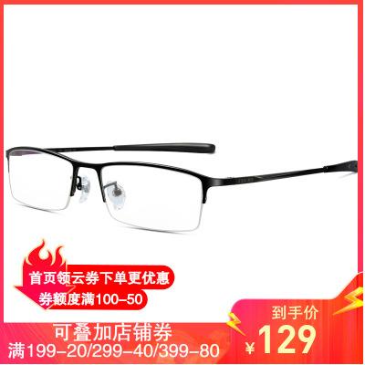 普萊斯(Pulais)眼鏡框男 舒適純鈦眼鏡半框男 商務休閑近視眼睛鏡架男751