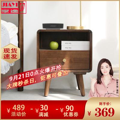 家逸北歐實木床頭柜儲物柜臥室床邊柜迷你床頭桌簡易收納柜小柜子