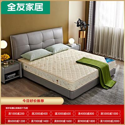 【今日好價】全友家居 錳鋼彈簧床 床墊1.8米雙人床墊 1.5米單人床墊105001