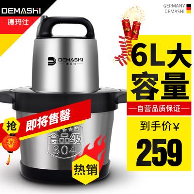 德玛仕(DEMASHI)绞肉机 JR-06 (6升不锈钢款)家用电动 切碎搅拌机 碎肉绞馅机 搅碎肉多功能辅佐料理机商用