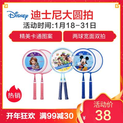 迪士尼儿童大圆拍初学训练羽毛球拍 亲子互动玩具 米奇 DDA866-A
