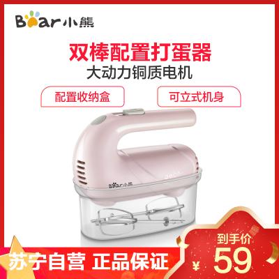 小熊(Bear)打蛋器 DDQ-A01G1粉色 可立式機身奶油打發器電動家用烘焙小型電動攪拌機蘇寧自營