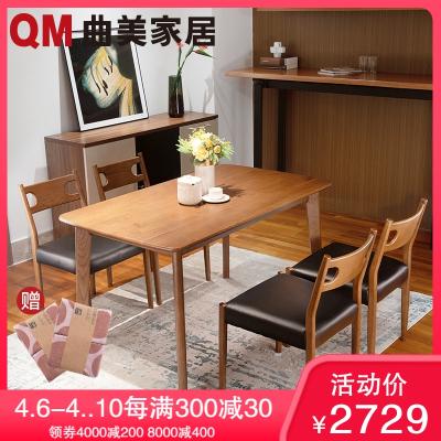 【閃發】曲美家具家居 現代北歐全實木餐桌椅組合雙色白橡木木質一桌四椅組合 簡約現代餐廳家具套裝