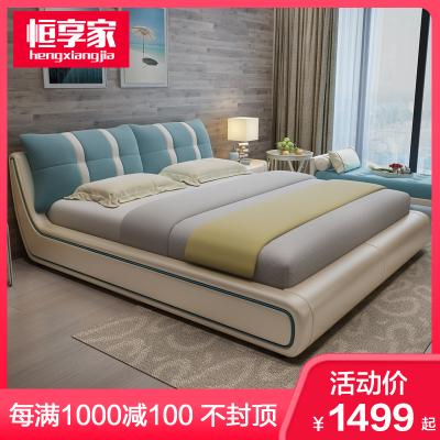 恒享家 床 北歐現代簡約婚床皮床布藝床1.8米1.5米雙人主臥軟床輕奢ins網紅布床M8