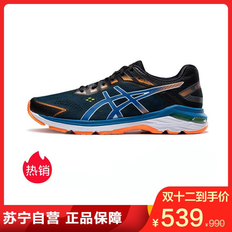 亚瑟士 GT-2000 7 跑步鞋