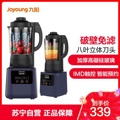 九陽(Joyoung)破壁機L18-Y91A 預約保溫自動清洗破壁免濾輔食多功能加熱榨汁機料理機