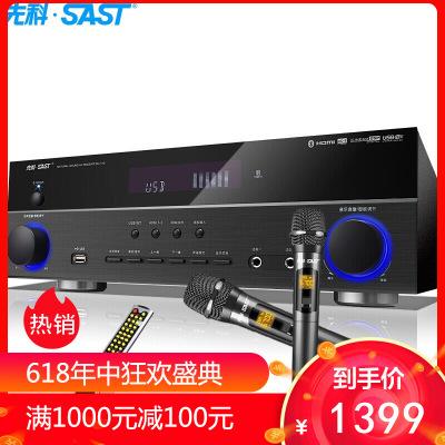 先科(SAST)5.1声道家庭影院功放机支持蓝牙HDMI接口4k高清家用音响电视音响放大器AV功放SU-110