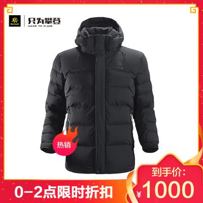 凯乐石加厚羽绒服男秋冬保暖防水800蓬中长款鹅绒外套