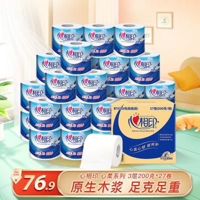 心相印 卷紙 心柔系列 三層200克*27卷 (整箱銷售) 卷筒衛生紙巾