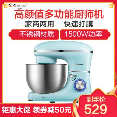 长帝(changdi)CF-6001 6L 天星蓝 家用商用厨师机和面机 小型搅拌揉面 全自动打奶油奶盖 多功能一体机