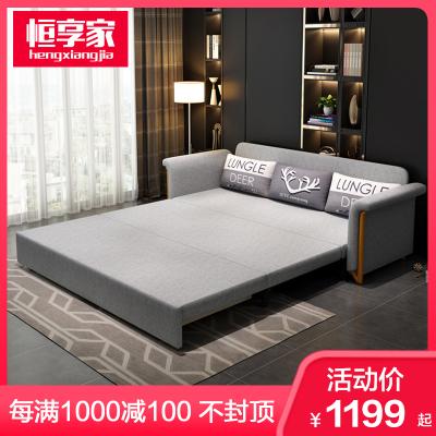 恒享家 沙發床 可拆洗實木簡約現代布藝沙發床多功能可折疊沙發兩用小戶型木質實木1.5米1.8米可儲物 168#