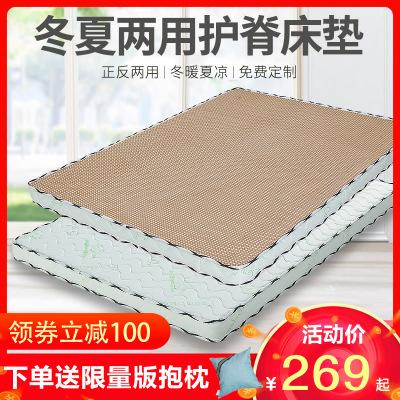 傾晴 全棕床墊棕墊天然椰棕床墊現代中式1.5/1.8米棕櫚硬棕墊適用嬰兒床墊3E椰夢維墊其他可定制折疊乳膠床墊