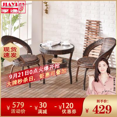 家逸陽臺桌椅套件戶外藤椅三件套可旋轉休閑椅子簡約咖啡茶幾桌