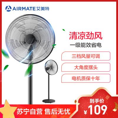 艾美特(Airmate) 電風扇 CS35-X10五葉家用機械控制3檔大風量搖頭升降正常自然風落地扇電扇空調伴侶