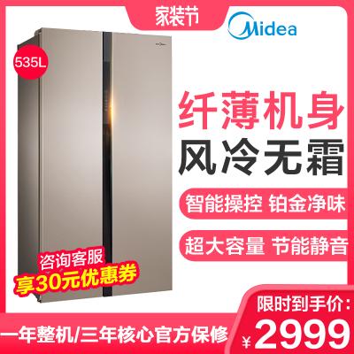 美的(Midea)BCD-535WKZM(E) 535升 對開門電冰箱 智能操控 風冷無霜 大容量 節能省電靜音