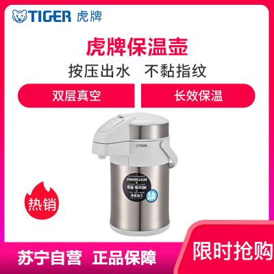 虎牌(tiger)氣壓式保溫瓶304不銹鋼氣壓式熱水壺家用旋轉式保溫壺大容量戶外壺珍珠白 MAA-A30C-XW 3L