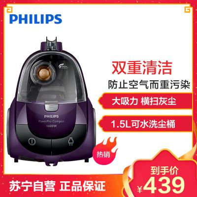 FC8471升级版 飞利浦(Philips)吸尘器FC8472/81家用无尘袋1600W大功率(魔幻紫) 第四代飓风离尘