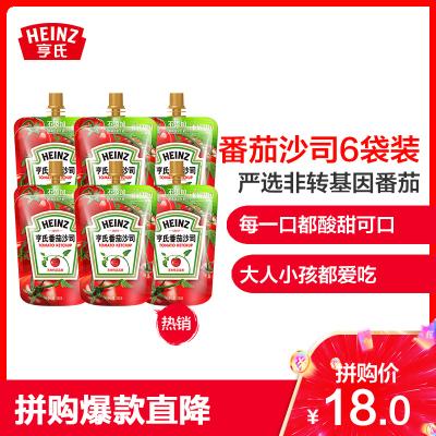Heinz/亨氏番茄沙司120g*6袋