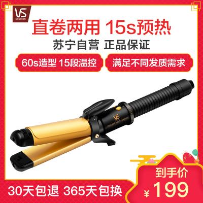 沙宣(VS )卷发棒 VSCD86TCN 直卷两用夹板 烫发不易伤发 大卷直发器直板夹 金黄色38MM卷发器
