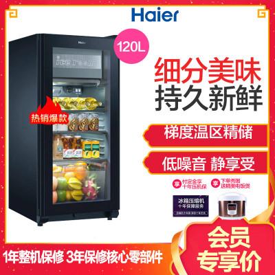 海尔(Haier)LC-120DA 120升冷柜 可制冰冰吧 保鲜柜 办公室电器 饮料柜 办公室冰箱 商务小冰箱