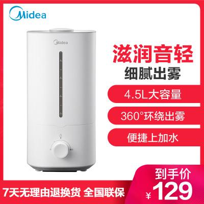 美的(Midea) 加濕器SC-3G40A家用靜音臥室噴霧器增濕大霧量空氣凈化器小型孕婦嬰兒