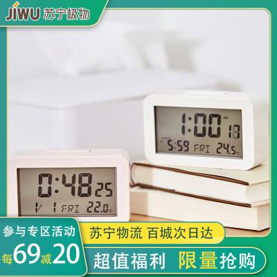 蘇寧極物 日式LCD多功能電子鐘鬧鐘音量漸變鬧鐘