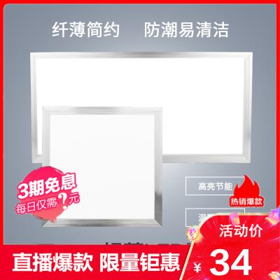 【直播精選特買】集成吊頂LED平板燈600x600嵌入式辦公室300x600廚房衛生間格柵燈星具明