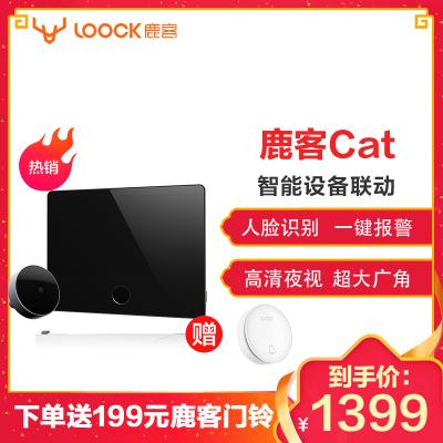 鹿客智能电子猫眼门镜wifi无线家用远程夜视可视监控摄像头