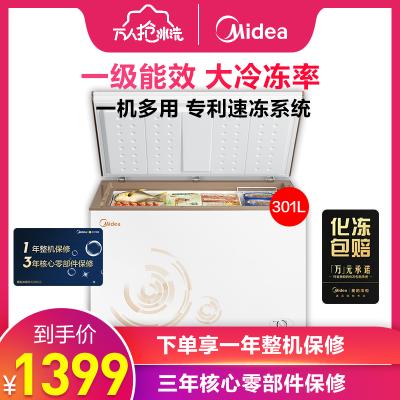 美的(Midea)BD/BC-301KM(E) 大容量家用冰柜 冷藏冷凍轉換柜大型冷柜