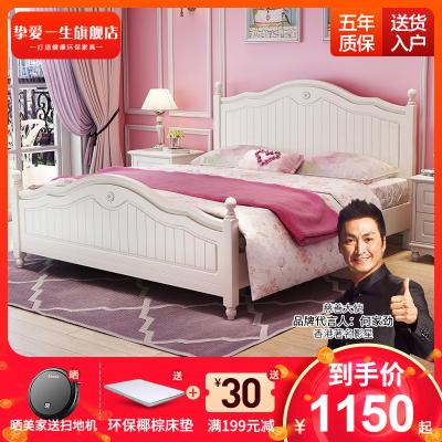 摯愛一生韓式田園歐式公主床1.8簡約現代1.5婚床公寓木質床主臥床實木床1.2米雙人床單人床韓式床歐式床北歐床婚床家具