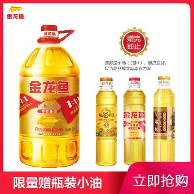 金龙鱼 黄金比例食用植物调和油 5L(非转)桶装食用油