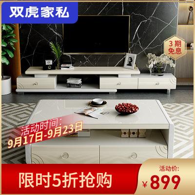 雙虎家私 茶幾簡約小戶型家用經濟型鋼化玻璃茶幾電視柜組合QX9